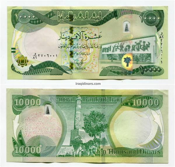 Iraq 1 Million Dinars Of New Iraqi Dinar In 10000 Denomination 2017 Series Cash Only Deal 1165 00