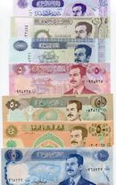 Iraq Rare Saddam/'s Money 250 Dinar Note P85-5 Pack Free US Shipping !!!!